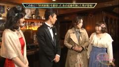 石橋杏奈ドレスおっぱい画像3