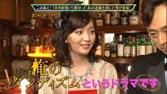 石橋杏奈ドレスおっぱい画像4
