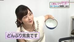 水卜麻美ナイトシャッフル胸チラ画像5