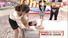 内田敦子と加藤多佳子胸チラブラチラ画像2