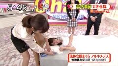 内田敦子と加藤多佳子胸チラブラチラ画像3