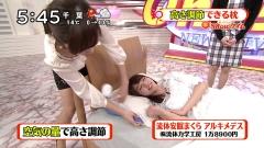 内田敦子と加藤多佳子胸チラブラチラ画像4