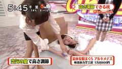 内田敦子と加藤多佳子胸チラブラチラ画像5