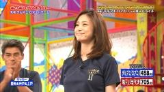 上戸彩VS嵐Tシャツ巨乳画像1