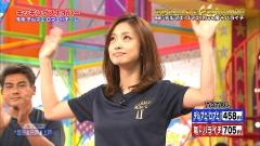 上戸彩VS嵐Tシャツ巨乳画像2