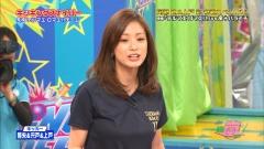 上戸彩VS嵐Tシャツ巨乳画像5