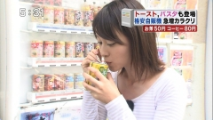 小川彩佳アナTシャツおっぱい画像4