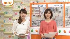 加藤綾子めざましTVおっぱい画像1