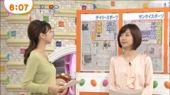 加藤綾子めざましTVおっぱい画像2