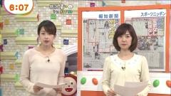 加藤綾子めざましTVおっぱい画像3