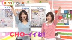 加藤綾子カトパンめざましテレビおっぱい画像5