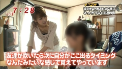 加藤綾子胸チラ谷間チラ画像5