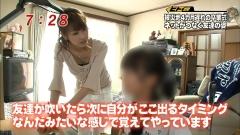 加藤綾子胸チラ谷間チラ画像6