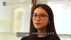 武井咲情熱大陸画像4