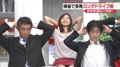 久冨慶子アナパンチラ画像3