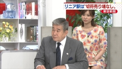 久冨慶子アナパンチラ画像6