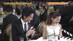 尾野真千子ノーブラ谷間アカデミー賞画像4