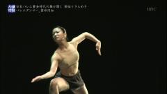 菅井円加「情熱大陸」乳首透け画像5