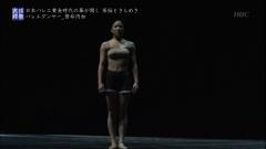 菅井円加「情熱大陸」乳首透け画像6