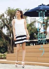 山岸舞彩タンクトップグラビア画像2