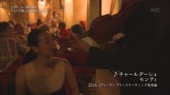 浅田真央世界ふしぎ発見乳首画像6