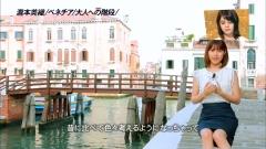 瀧本美織ベネチア映画祭画像4