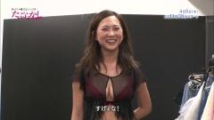 谷村美月透け透けブラジャー谷間画像1