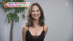 谷村美月透け透けブラジャー谷間画像5