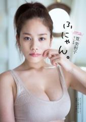 筧美和子尻だし泡風呂セミヌード画像3