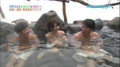 尾崎ナナ混浴画像