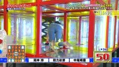 岡本玲vs嵐尻画像4