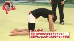 田中理恵開脚バックポーズ画像3