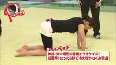 田中理恵開脚バックポーズ画像4