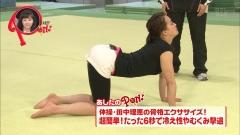 田中理恵開脚バックポーズ画像5