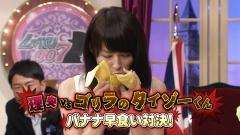 平井理央バナナ早食い画像4