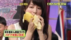 平井理央バナナ早食い画像6