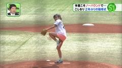 小島瑠璃子始球式画像1