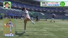 小島瑠璃子始球式画像5