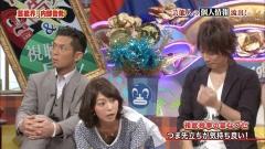 相武紗季胸チラ画像4