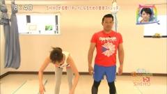 SHIHOおっぱいストレッチ・ヨガ画像1