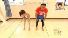 SHIHOおっぱいストレッチ・ヨガ画像4