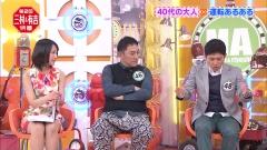 竹内由恵アナ「三村&有吉特番」太もも画像3