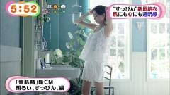 新垣結衣キャミ脇&谷間画像2