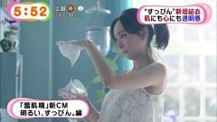 新垣結衣キャミ脇&谷間画像3