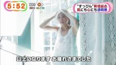 新垣結衣キャミ脇&谷間画像4
