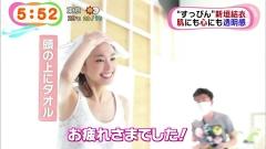 新垣結衣キャミ脇&谷間画像5