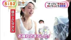 新垣結衣キャミ脇&谷間画像6