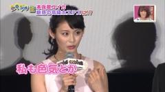 本仮屋ユイカ「闇金ウシジマくんPart2」記者会見画像2