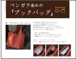 bagtop.png