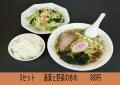 Gセット 湯葉と野菜の炒め